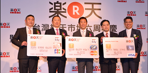 【Taiwan】Which credit card is the most popular in Taiwan?